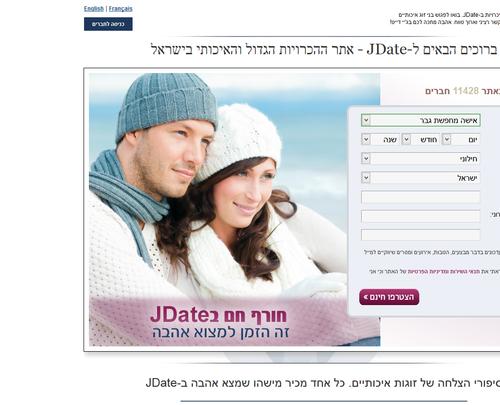 israel online dating