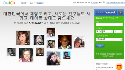 Badoo in Korea