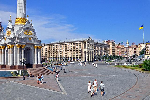 Kiev's Independence Square