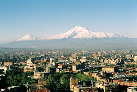 Armenia General Information and Eligibility