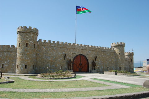 Azerbaijan Business Visa