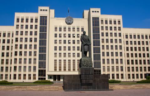 Belarus Long Term Visa