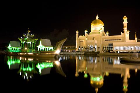 Brunei Business Visa