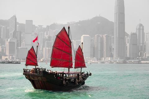 Hong-Kong Tourist Visa