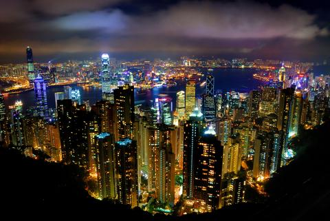 Hong-Kong Visa