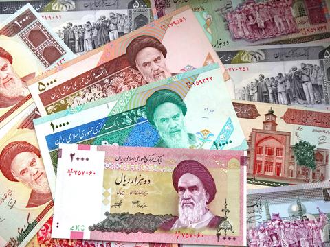Iran Student Visa