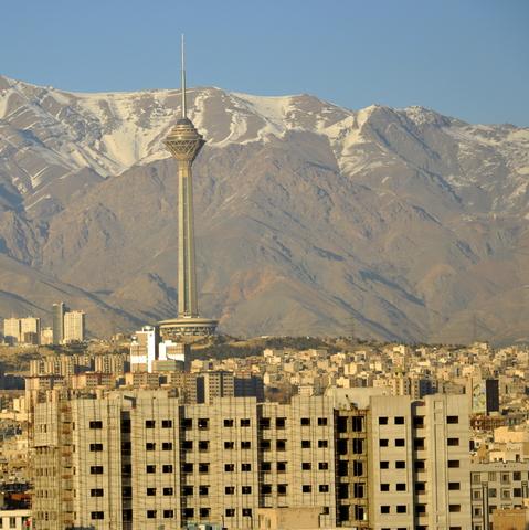 Iran Work Permit Visa