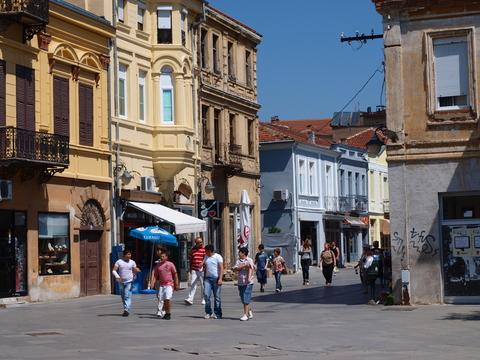 Macedonia Short Stay Visa