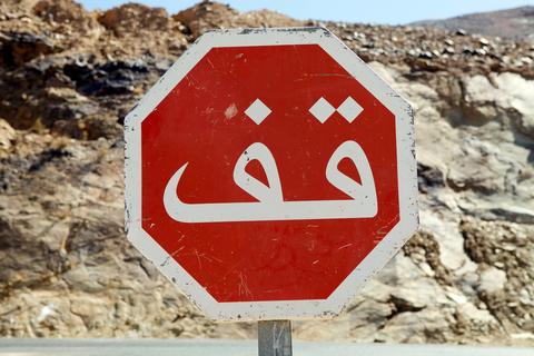 Morocco Transit Visa