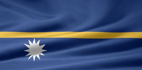 Nauru Tourist Visa