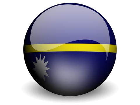 Nauru Visa General Information and Eligibility